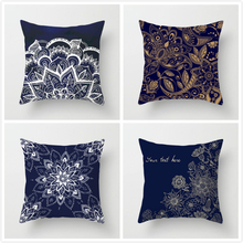 Fuwatacchi Geometric Woven Linen Mandala Pillow Cover Patchwork Cushion Cover Home Sofa Chair Decoration Pillowcases 2019 цена и фото