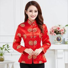 Chinese Traditional Red Coat Perempuan Silk Satin Jacket Pernikahan Kostum Ukuran S M L XL 2XL 3XL