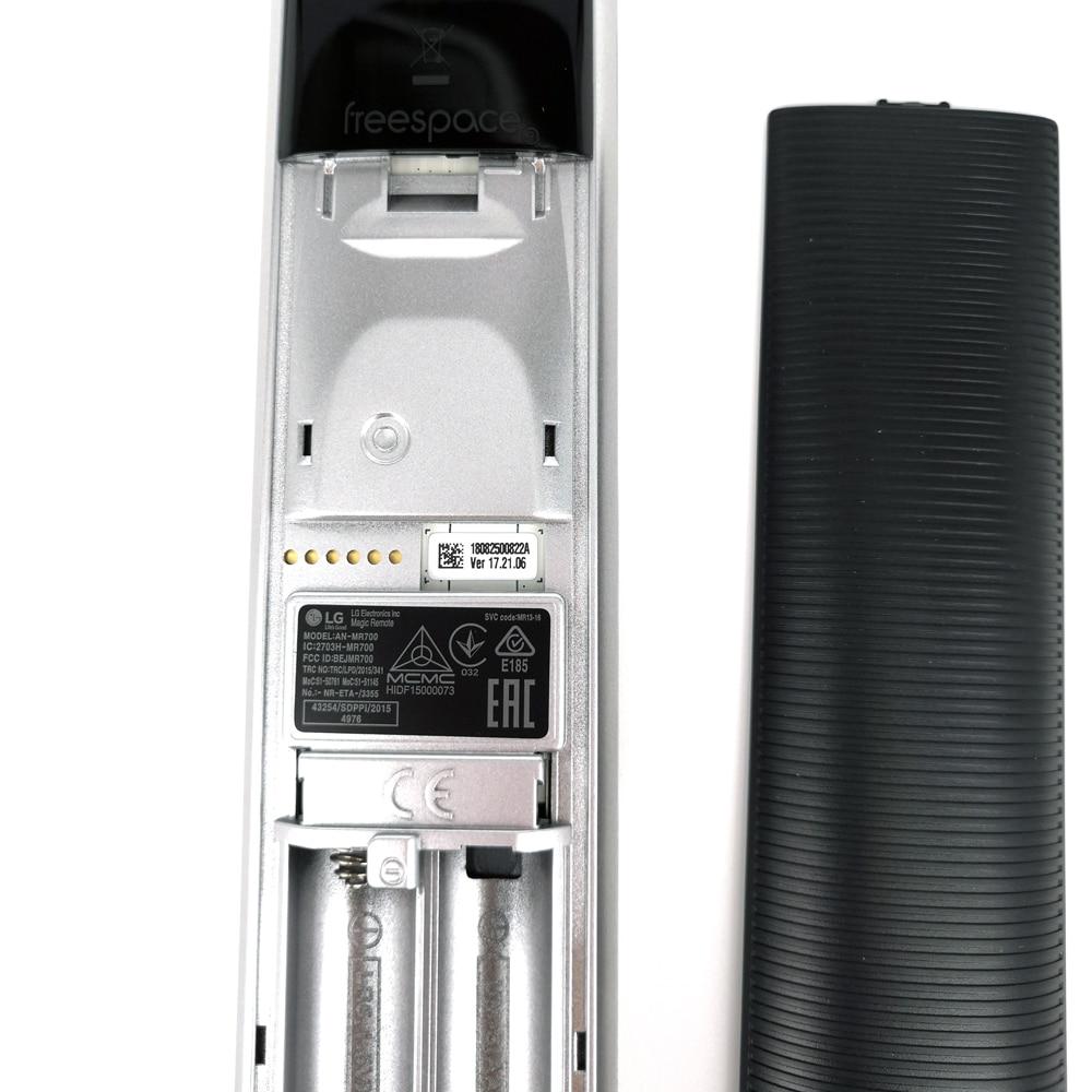 AN-MR700 4