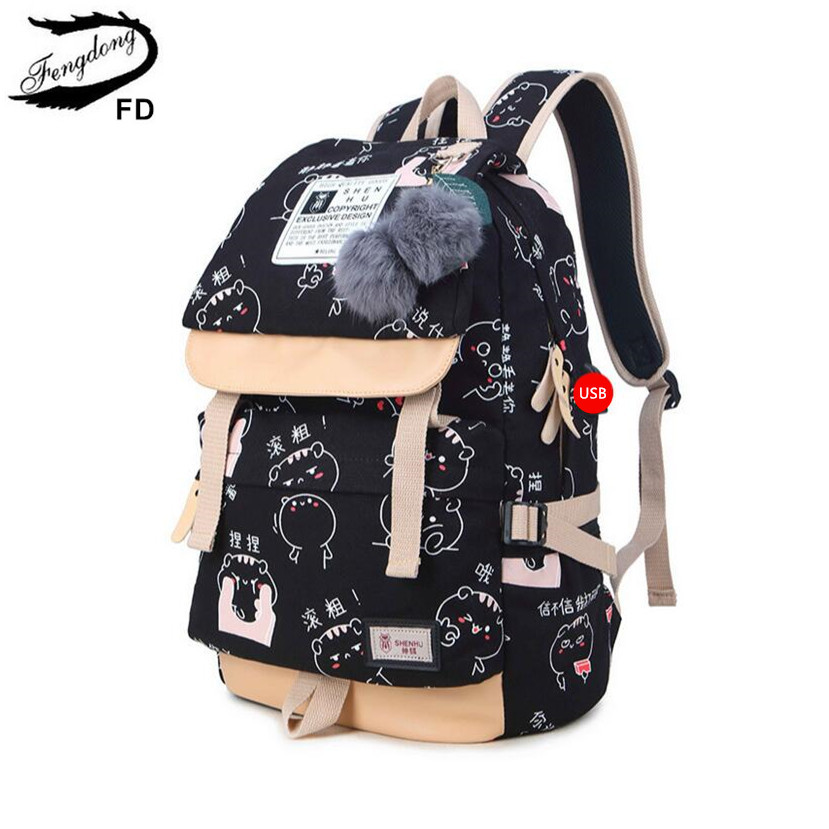 FengDong Backpacks For Teenage Girls School Bags Women Chinese Characters Printing Backpack Canvas Bag Cute Plush Ball Bookbag