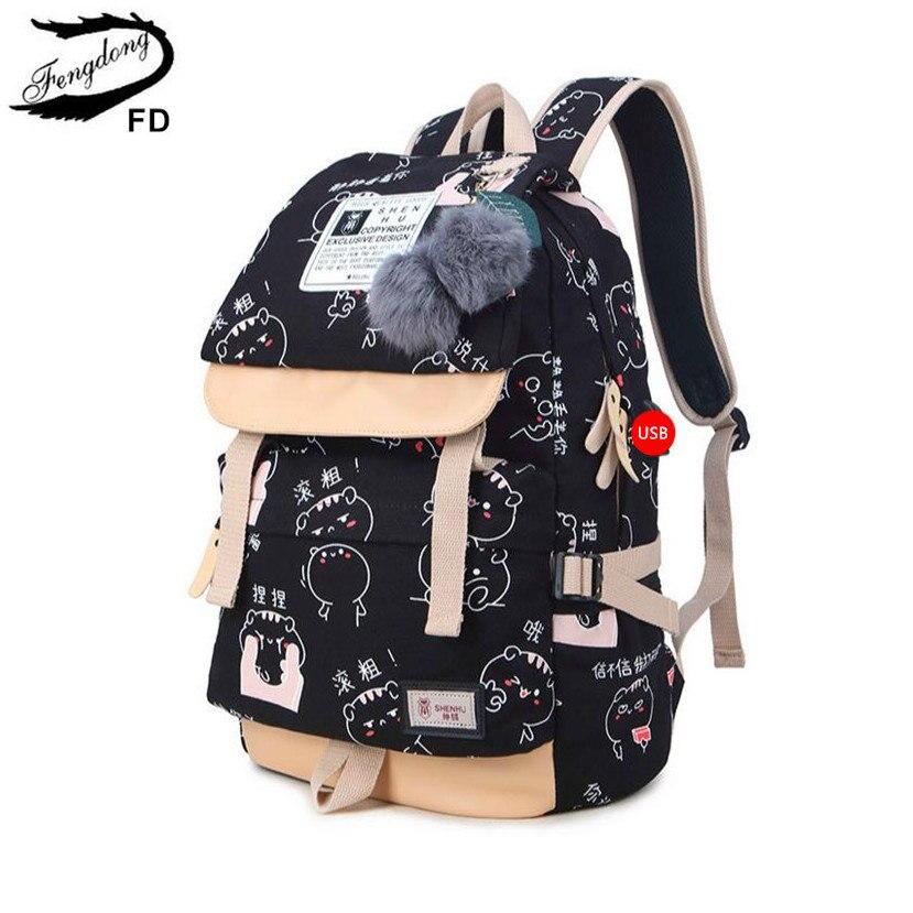 FengDong backpacks for teenage girls school bags women chinese characters printing backpack canvas bag cute plush ball bookbag