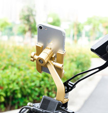 держатель велосипедный 3,5-6,2 Регулируемый