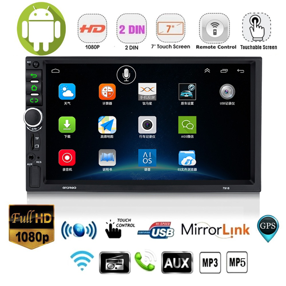 2 Din 7 Universal Car MP5 Player Android 8.1 Car Radio Stereo GPS Navigation WiFi Bluetooth FM Car Multimedia Player2 Din 7 Universal Car MP5 Player Android 8.1 Car Radio Stereo GPS Navigation WiFi Bluetooth FM Car Multimedia Player