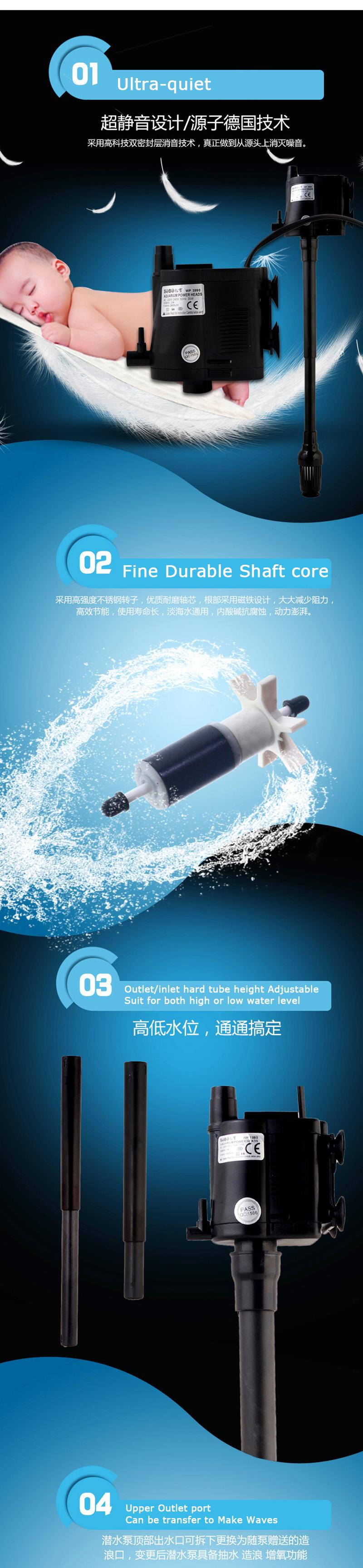 Ultra quiet Submersible Water Pump Oxygen Aerator Waves Making