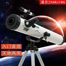 Big discount Phoenix 3 inch 76 – 700mm Reflector Newtonian Astronomical Telescope(The New Configuration)