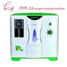 Générateur de concentrateur d'oxygène 9L DDT-2A machine de fabrication d'oxygène purificateur d'air à domicile avec version anglaise