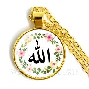 Image 1 - ערבית אסלאמי מוסלמי אללה קסם שרשרת אללה סמל 3D מודפס זכוכית כיפת קרושון תליון דתי תכשיטי עבור מתנה