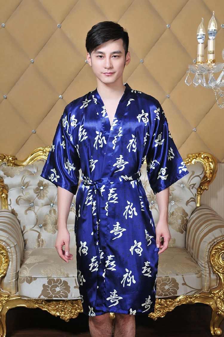 חלוק רחצה מכתב סיני לגבר גברים פיג 'מה 4 צבע קיץ הגברים סאטן הסיני מסורתי Homewear כתונת לילה לשינה 89