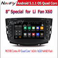 8'' 1024*600 Car DVD Player For Lifan X60 With Radio GPS Navigation BT built-in wifi support OBD2 DVR Android 5.1.1 Quad core