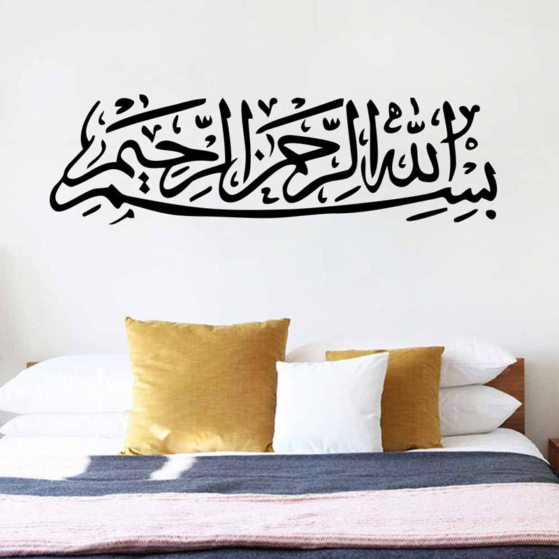 Home decor vinyl islamic wall stickers self adhesive bedroom arabic wall decals removable die cut wall poster in wall stickers from home garden on