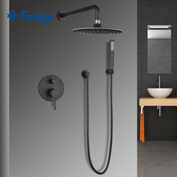 FRAP Круглый Ванная комната смеситель для душа системы Латунь набор черный осадков душем смесителя Смесители для ванны Водопад душевой Y24024