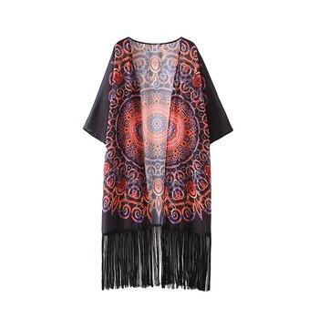 Fringed Mandala Kimono 1