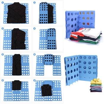 Children Clothes T Shirt Top Folder Magic Flip Folding Board Children Laundry Organizer Lazy Supplies Random Color