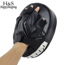 High Quality 1 Piece Black Red Boxing Mitt MMA Target Hook Jab Focus Punch Pad Safety