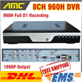 New 8ch 960h DVR H.264 Recorder 8 Channel Full D1 CCTV DVR 8 CH HDMI 1080P Network Mobile Phone DVR Security System