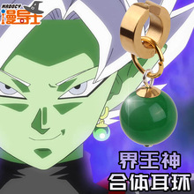 Black Goku Earrings Potara