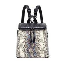 Новый женский сумка рюкзак женская сумка на плечо Мода девушка рюкзак Девушки школьные сумки Роскошь змеиной Окружающей ткани