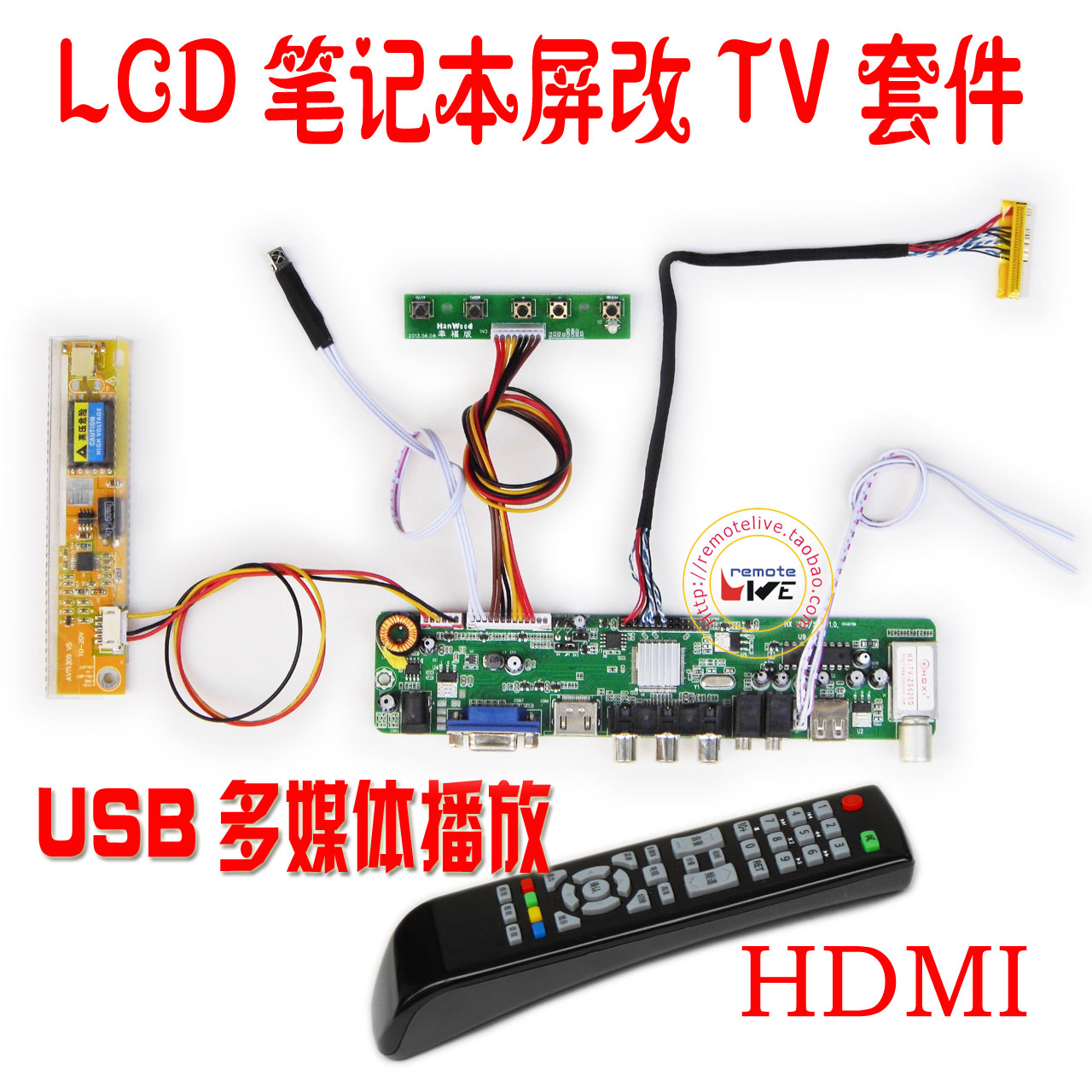 laptop lcd screen refires display diy usb tv driver board general laptop screen conversion kit. Black Bedroom Furniture Sets. Home Design Ideas