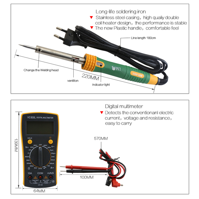 BST-113 Tools box 16 in 1 Household Professional Tools Screwdrivers Soldering Iron Multimeter Tweezers Repair Tool kit Tool box  2
