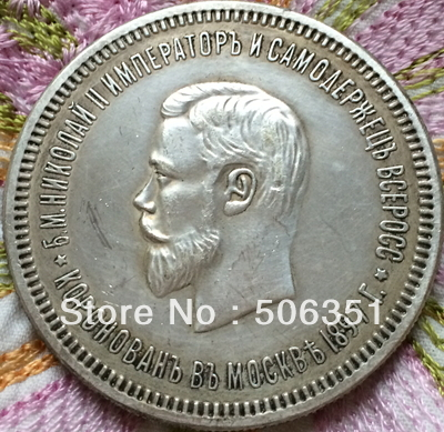 wholesale 1897 russian coins copy 100% coper manufacturing old coins