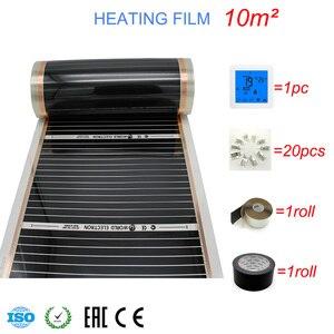 Image 1 - 10M2 Carbon Folie Kits Elektrische Fußbodenheizung Film, Zimmer Digitaler Thermostat, Heizung Film Schellen
