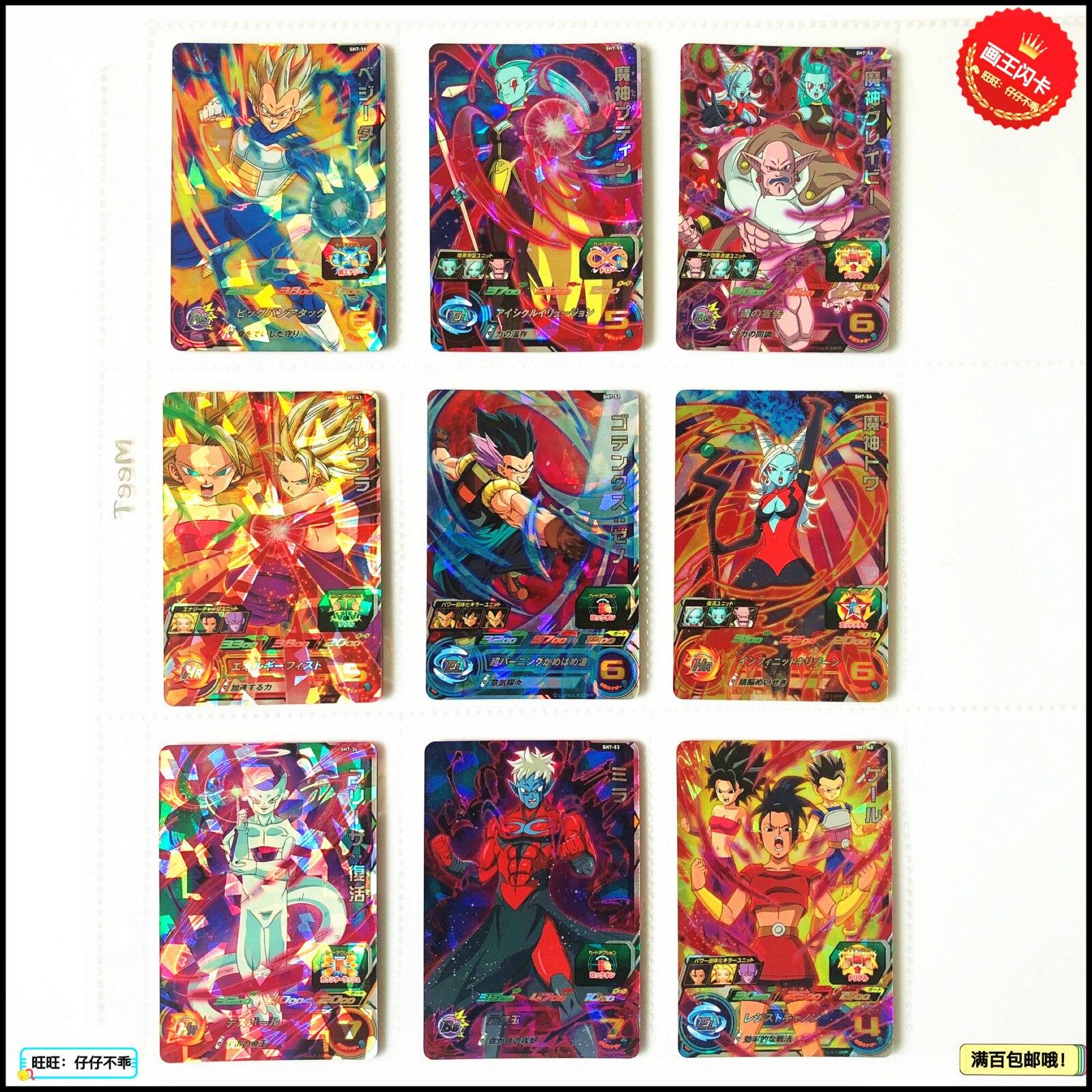 Japan Original Dragon Ball Hero Card SR Flash 3 Stars SH7 Goku Kale Toys Hobbies Collectibles Game Collection Anime Cards