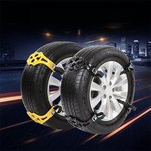 1 шт. универсальная уличная противоскользящая цепь для шин, термопластичная Автомобильная аварийная зимняя противоскользящая цепь для снега, грязи, песчаной дороги