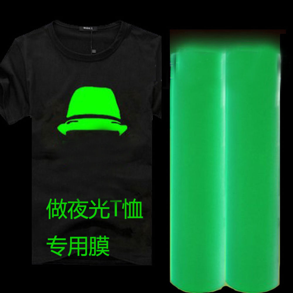 Glow In dark vinyl Green /Blue Glow heat film PU Heat Transfer Vinyl Material T-Shirt 0.5x3m/20inchx10feet new feixiang fx audio fx1002a tda7498e tl082 audio high power digital power amplifier audio a1 preamp 160w 2 free shipping
