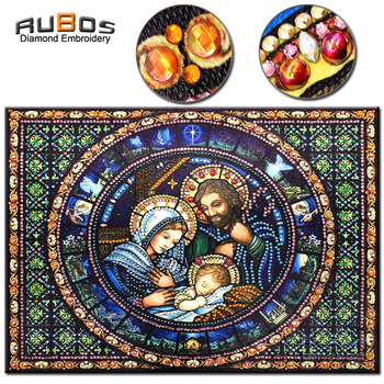 RUBOS DIY Diamond Mosaic Nativity of Jesus Family Icon Religion Diamond Embroidery Painting 5D Big Bead Pearl Crystal Craft Sale