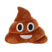 Шиц поддержи корма cojines emoji забавные кукла рождественский подушки мягкая плюшевые
