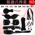 New 8-pcs Set  Handcuffs Gag Nipple Clamps Whip Collar Erotic Toy Leather Fetish Sex Bondage Restraint Body Massager for Couples