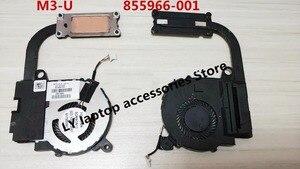 Для HP X360 13-U M3-U оригинальный охлаждающий вентилятор для ноутбука, радиатор и вентилятор 855966-001