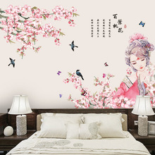 DIY 100*160CM Large Chinese Style Beauty Flower Vinyl Wall Stickers Vintage Poster Living Room Bedroom Home Decoration Sticker