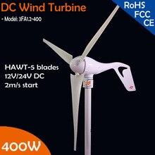 400 вт ветряной генератор, 12 в/24 в автоматическое распознавание, со встроенным модулем контроллера, 2 м/с низкой скоростью старта ветра