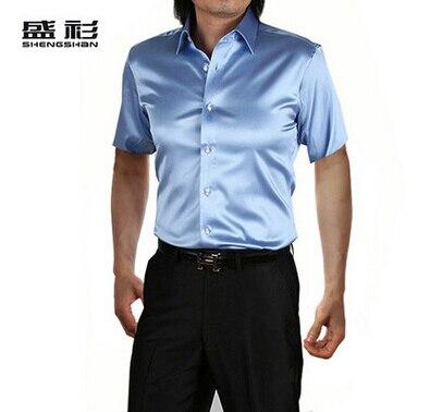 ZOEQO, новинка, брендовая летняя стильная Высококачественная шелковая мужская рубашка с коротким рукавом, повседневная мужская рубашка, camisa masculina camisas hombre - Цвет: 21 light blue