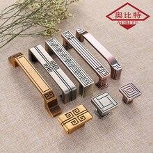AOBT New Chinese Antique Yellow Res Bronze Zinc Alloy Handles 96mm 128mm Simple Wardrobe Cabinet Door Drawer Pulls Handle 6072