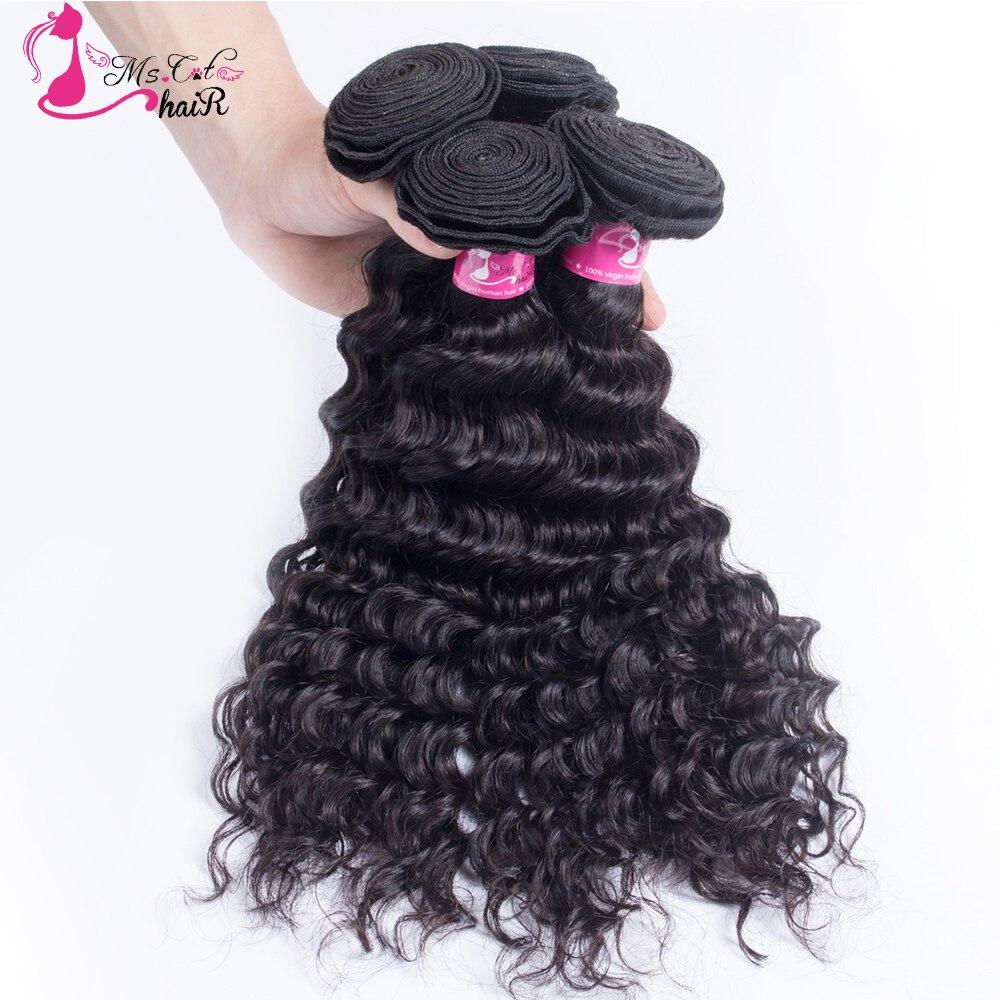 Peruvian Deep Wave Ms Cat Hair Products 1 Bundle Natural Color Human