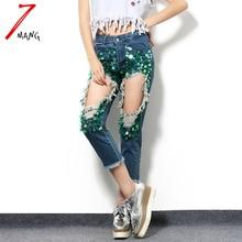 7mang 2017 new spring summer women novelty harajuku sequins calf length jeans punk hole slim fashion pants
