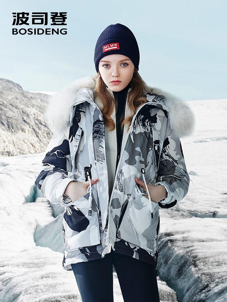 BOSIDENG 2018 New Harsh Winter Goose Down Jacket For Women Down Coat Adjustable Waist Waterproof Windproof Real Fur B80142140
