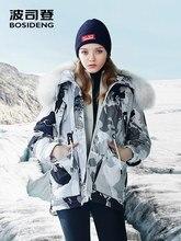Bosideng novo ganso para baixo jaqueta de inverno áspero para as mulheres casaco cintura ajustável à prova dwindproof água vento pele real b80142140