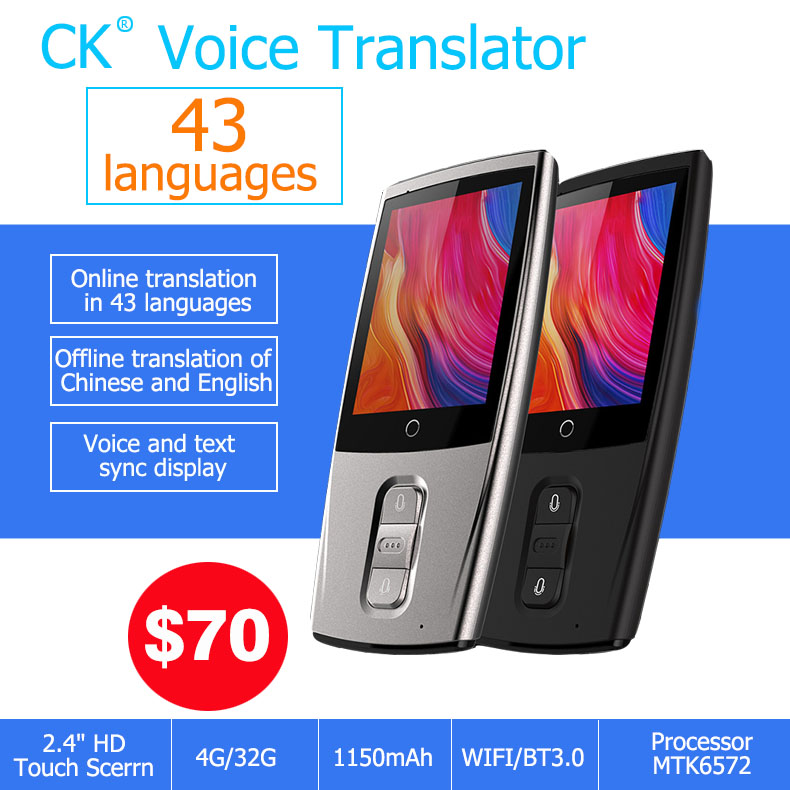 Two-way sistema offline sistema de multi-idioma tradução tradutor de voz inteligente WIFI coreia do russo inglês tradução