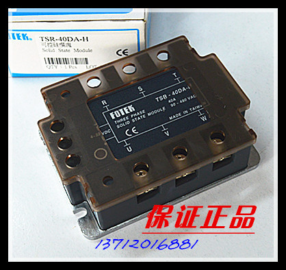 100% Original Authentic Taiwan's Yangming solid state relay FOTEK / SCR module TSR-40DA-H brand new original authentic brs15b