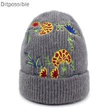 Ditpossible flowers embroidery beanies winter hats gilrs skullies cap women's hat bonnet gorro