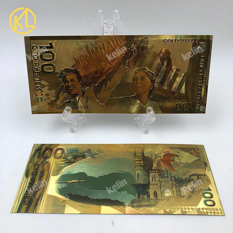 2018 10 шт./лот, водонепроницаемые цветные русские банкноты, 100 рубля, банкноты Крыма, сувенирные деньги, 24 K, золотого цвета