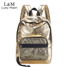 Glitter Backpack Women Gold Backpacks For Teenage Girls Bling Rucksack Fashion Preppy Style School Bags Zipper mochila XA1168H
