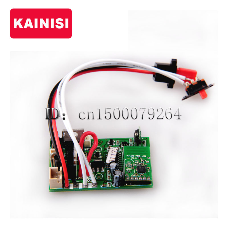 Free shipping Wholesale DH 9117 - 20 circuit board / PCB board DH9117 RC helicopter spare parts accessories chamsgend best seller free shipping new full set replacement spare parts for syma s107 rc helicopter red mar11 wholesale