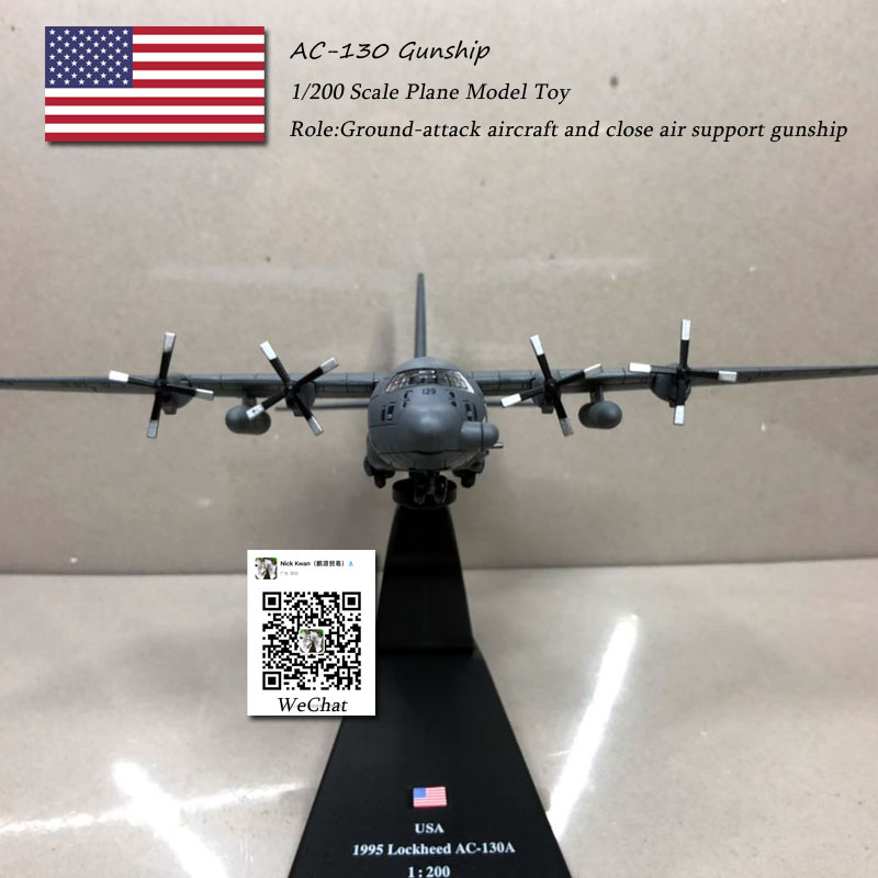 AC-130 GUNSHIP (6)