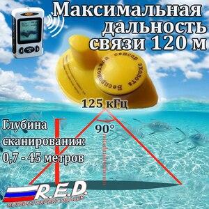 Image 3 - Lucky FFW718 Localizador de sonda pez inalámbrico, dispositivo para pescar, alcance de 120 m de profundidad, 45 m, Original de lucky