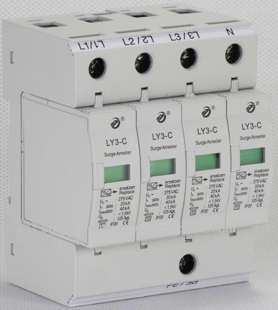 275v 20ka 40ka ac power surge protection device spd on aliexpress surge protection device wiring diagram pdf 275v 20ka 40ka ac power surge protection device spd