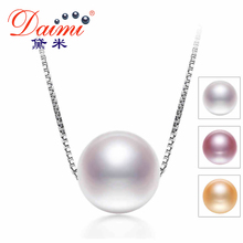 DAIMI Single Pearl Necklace 925 Sterling Silver 6-7MM Natural Pearl Choker Necklace for Women June Birthstone Bridesmaids Gifts